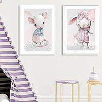 ウォールアートキャンバス絵画漫画マウスウサギ保育園ポスタープリント北欧キッズ家の装飾写真部屋の装飾(30x50cm)X2フレームレス
