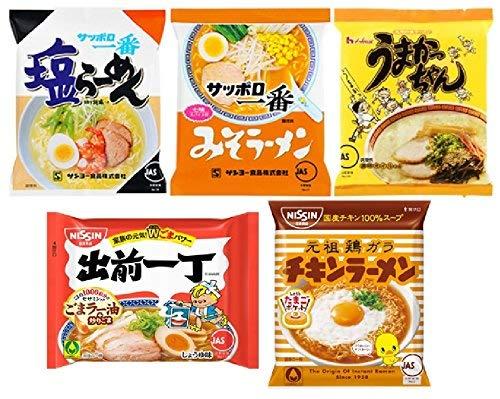 ラーメン5種 : 塩らーめん みそラーメン うまかっちゃん 出前一丁 チキンラーメン (各1食セット(計5食))