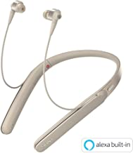 SONY Wireless noise canceling stereo headset WI-1000X NM (CHAMPAGNE GOLD)【Japan Domestic genuine products】