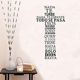 Braverquotes Vinyl Art Mural Wall Quote Saying Stickers Decals Home Decor Spanish Christian Cross Religious Poster for Home Living Room Church Decoration