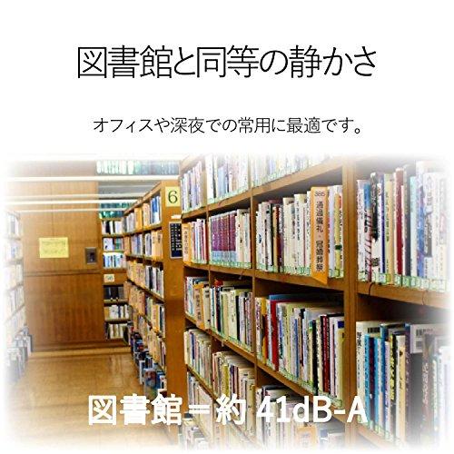 ELECOM(エレコム)『ノートPC用クーラー(SX-CL23LBK)』
