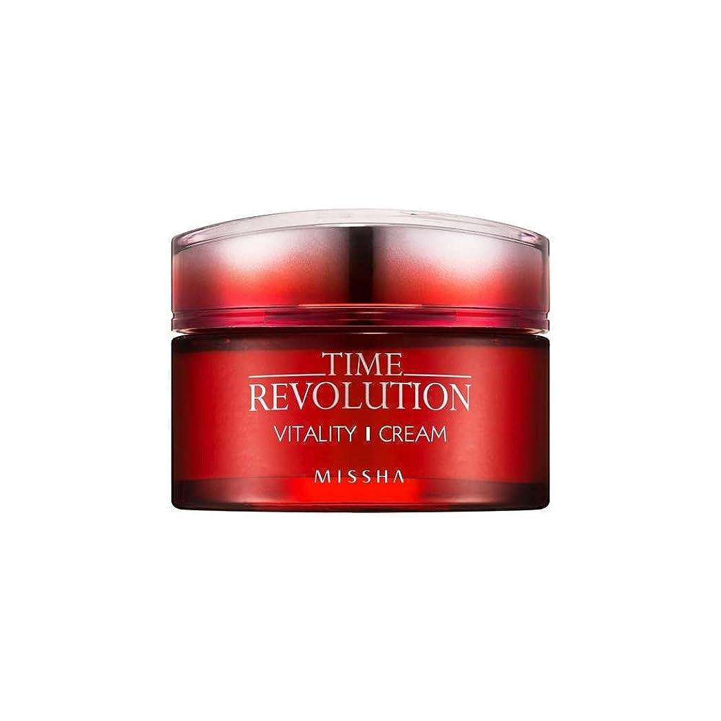 トロイの木馬に変わる曖昧なMISSHA time revolution vitality cream (ミシャ タイムレボリューション バイタリティー クリーム)50ml