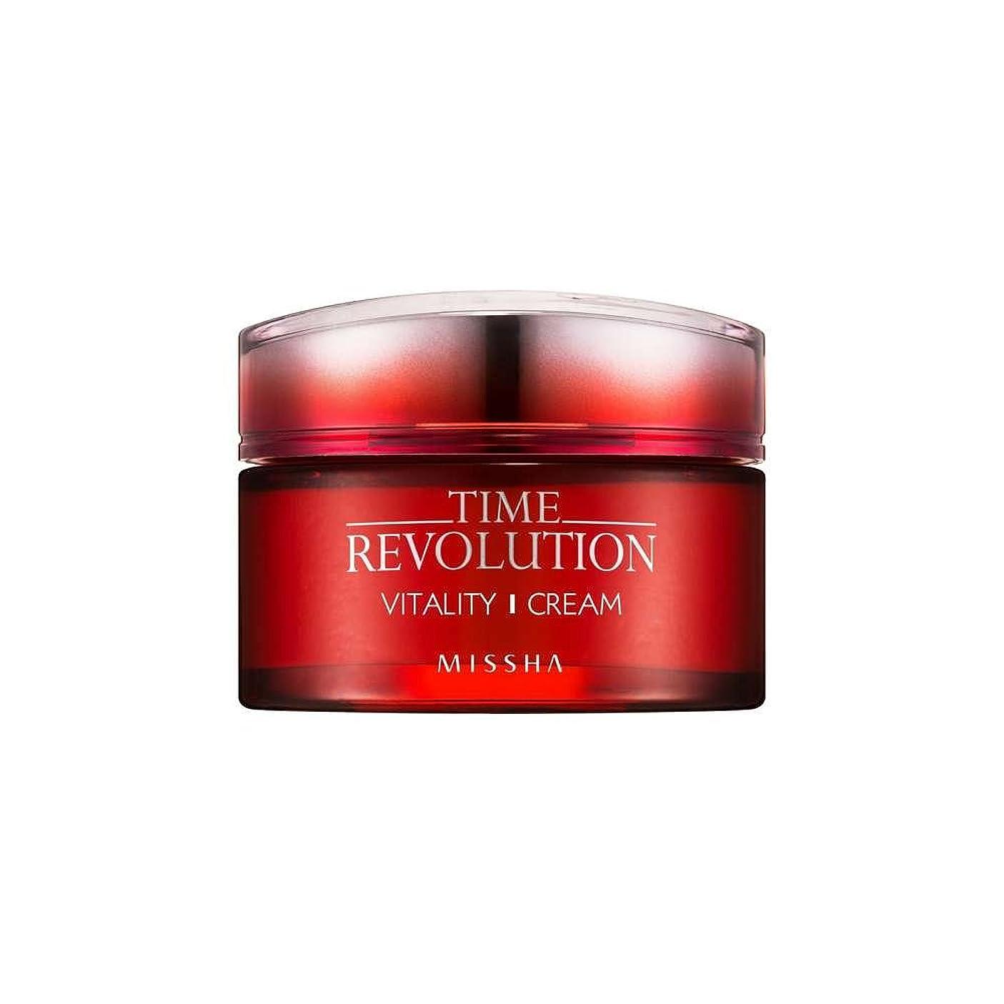 代理店アトミック難しいMISSHA time revolution vitality cream (ミシャ タイムレボリューション バイタリティー クリーム)50ml