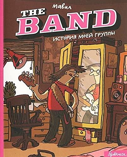 The BAND.Istorija moej gruppy