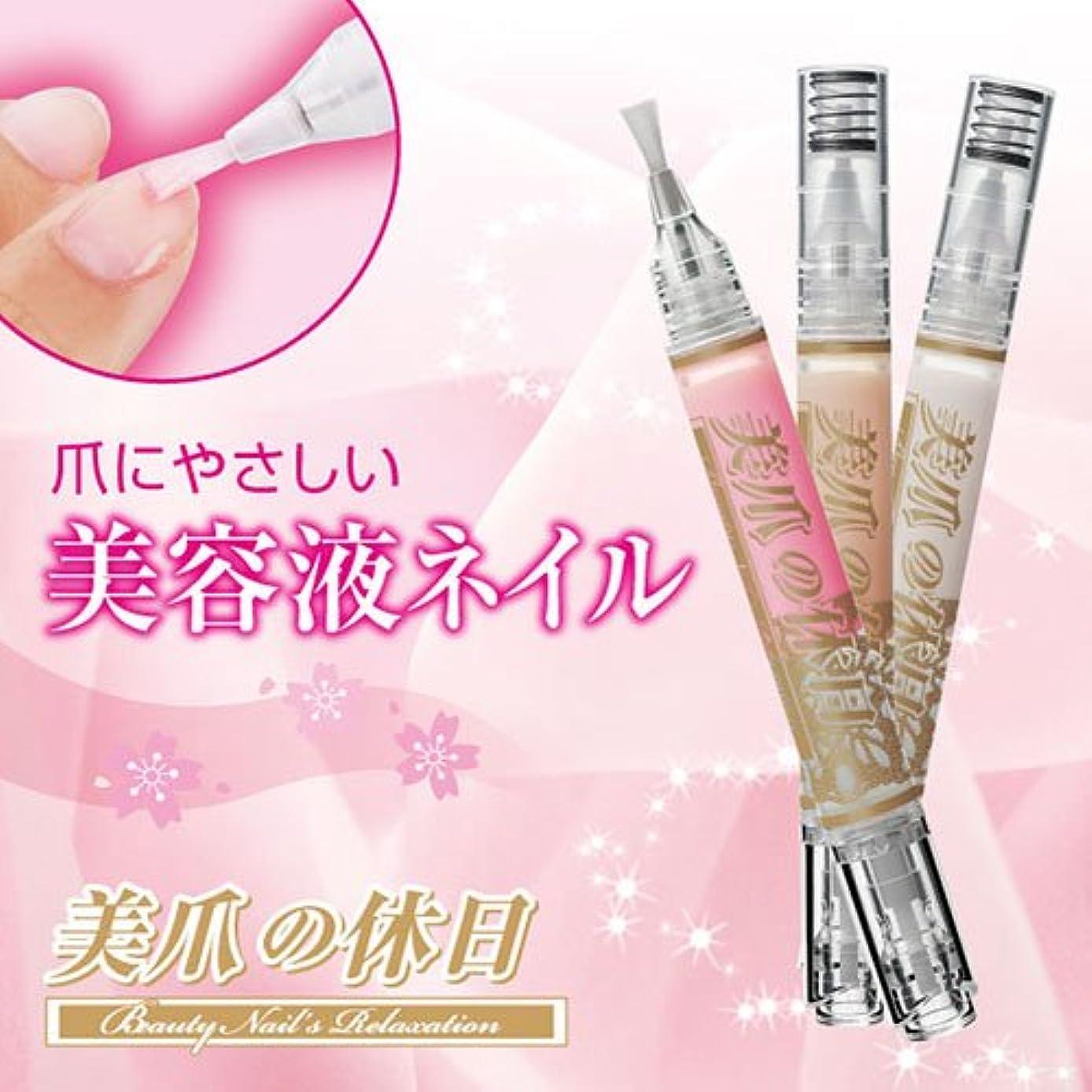 ロケット領収書うまれた美爪の休日 ウォーターベースネイル ほんのりピンク 2.5ml