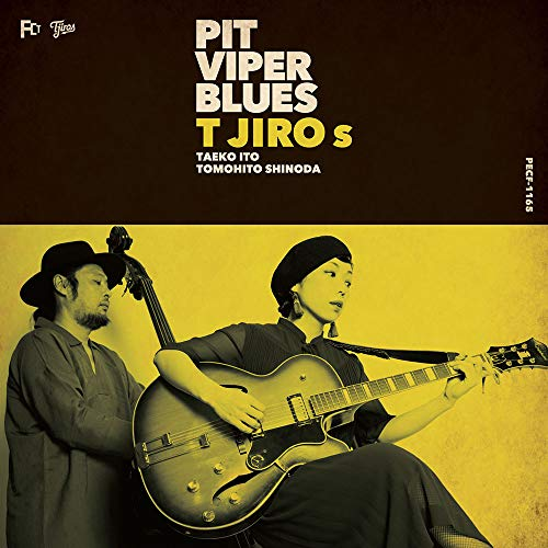 [Album]PIT VIPER BLUES – T字路s[FLAC + MP3]