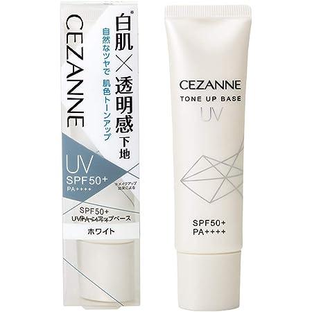 セザンヌ UVトーンアップベース ホワイト 30g 化粧下地 白肌 SPF50+/PA++++ ウォータープルーフ 30グラム(x 1)