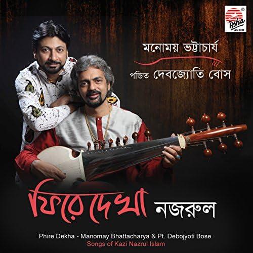 Manomay Bhattacharya & Pandit Debojyoti Bose