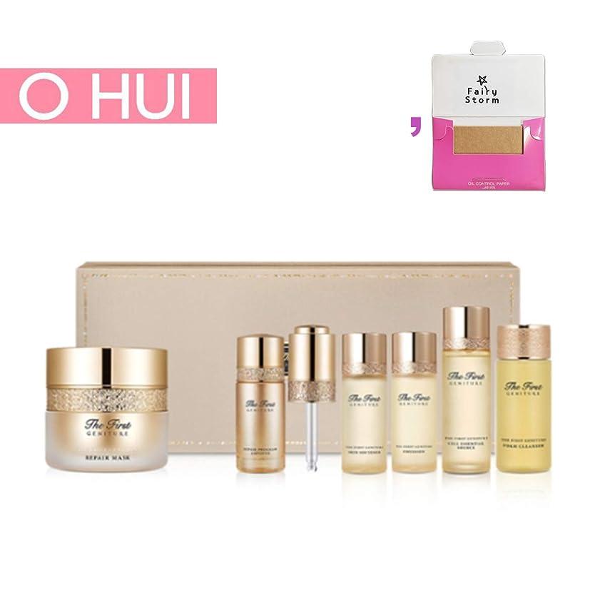 締め切り開始意義[オフィス/O HUI]Ohui The First Mask Treatment Special SET/さらに ファースト マスクトリートメント スペシャルセット+ [Sample Gift](海外直送品)