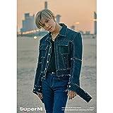 Christ For Givek Kpop Superman Poster Album Taemin Baekhyun