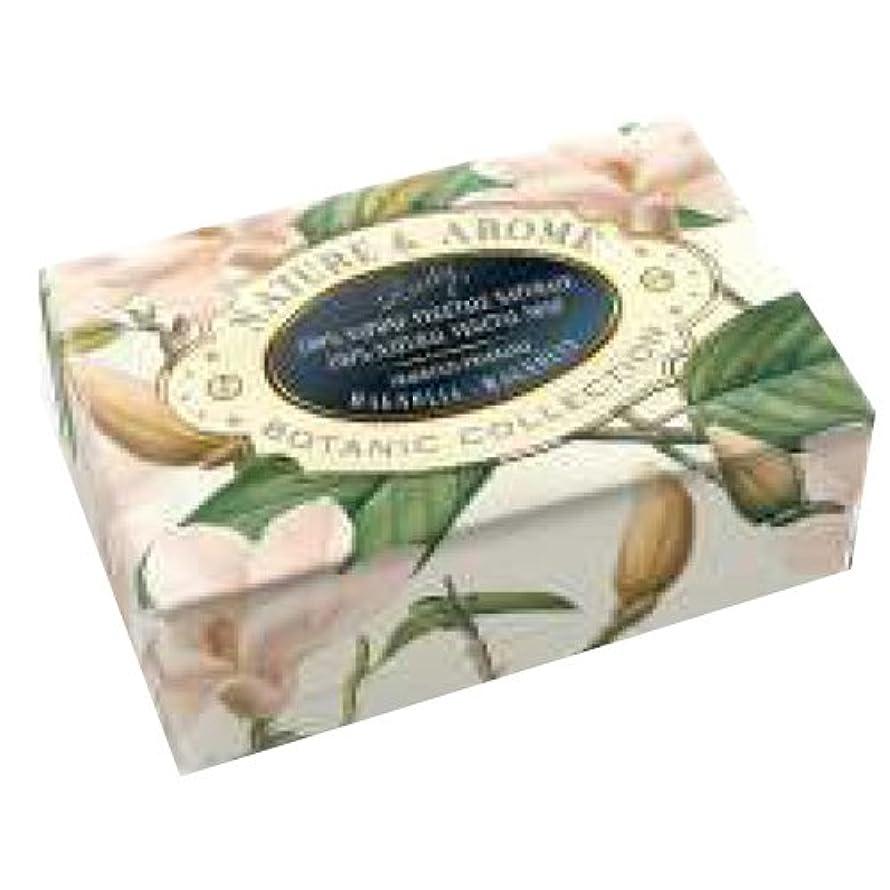 集中彫刻サバントRUDY Nature&Arome SERIES ルディ ナチュール&アロマ Soap ソープ マグノリア