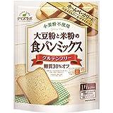 マルコメ ダイズラボ 大豆粉のパンミックス 1斤分