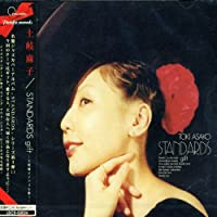 Standards Gifts by Asako Toki (2008-01-13)