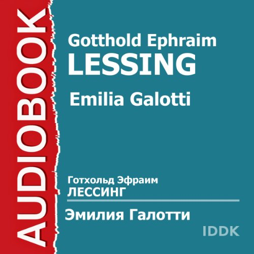Emilia Galotti audiobook cover art