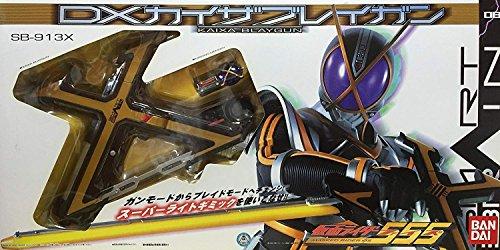 Kamen Rider Faiz - Kaixa Gear