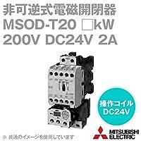三菱電機 MSOD-T20 0.75kW 200V DC24V 2a 非可逆式電磁開閉器 (主回路電圧 200V) (操作コイル DC24V) (補助接点.