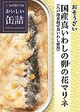 明治屋 明治屋 おいしい缶詰 おそうざい 国産真いわしの卯の花マリネ 95g