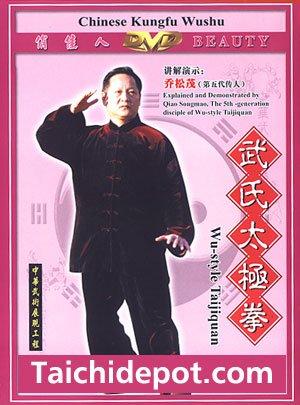 DVD de instruções Wu Hao Style Tai Chi Chuan (DVD duplo)