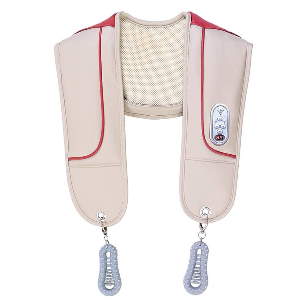 そしてブランド名くしゃみ肩頸部マッサージャーウエストビートヒートマッサージショール家庭用、ホワイト+レッド、運転 HUXIUPING