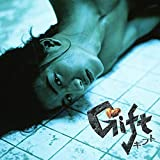 ギフト DVD-BOX[DVD]