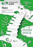 ピアノピースPP534 Story / AI (ピアノソロ・ピアノ&ヴォーカル) (Fairy piano piece)