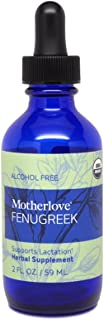 Motherlove - Fenugreek, Alcohol Free, Fast-Acting Breastfeeding Supplement, Used for Generations to Support Nursing & Pumping Moms' Milk Supply, USDA Certified Organic, Lactation Tincture, 2 oz.