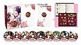 東宮~永遠の記憶に眠る愛~ DVD-BOX1[DVD]