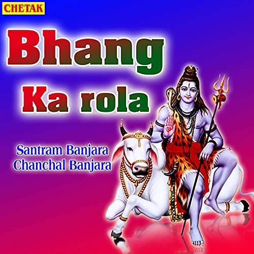 Santram Banjara & Chanchal Banjara