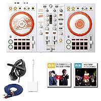 Pioneer DJ D4DJ DDJ-400-HA iOS版djay レコボ 対応Aセット