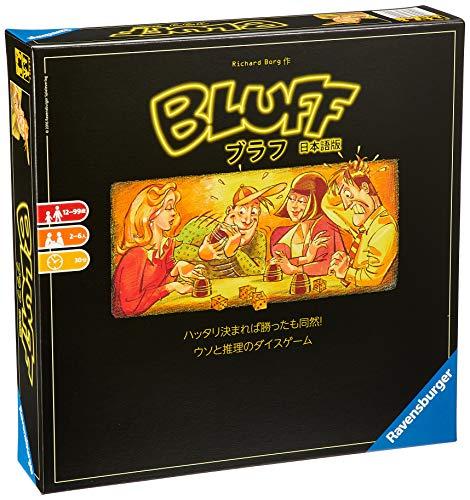 ブラフ (Bluff) 日本語版 ボードゲーム