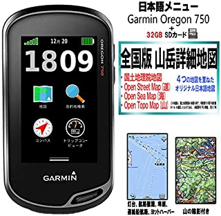 Garmin Oregon 750 英語版 日本語メニュー 全国版 山岳詳細地図 32GB SDカード タッチスクリーン ハンディGPS ハンドヘルド ガーミン オレゴン750