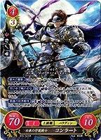 ファイアーエムブレム0/ブースターパック第9弾/B09-043 SR 白亜の守護騎士 コンラート