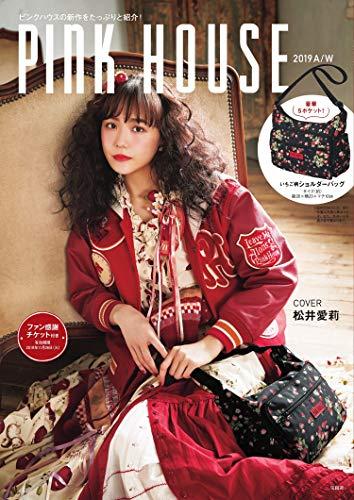 PINK HOUSE 2019 A/W (ブランドブック)