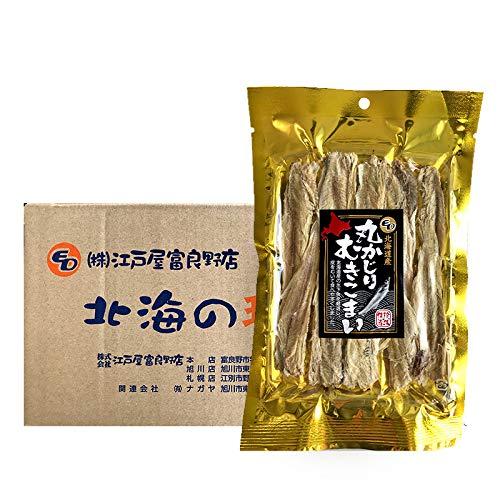 おつまみ お徳用 金のプチ贅沢シリーズ 丸かじり むきこまい 50g × 20袋 氷下魚 乾物 コマイ つまみ 北海道