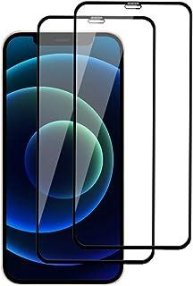 【2枚セット】For iPhone 12 mini 用 ガラスフィルム 全面保護/日本製素材旭硝子製/硬度9H アイフォン12mini 強化ガラス フィルム 指紋防止/高透過率/飛散防止/撥水撥油/簡単貼り付け/自己吸着/衝撃吸収/スクラッチ防...