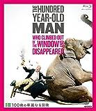100歳の華麗なる冒険[Blu-ray/ブルーレイ]