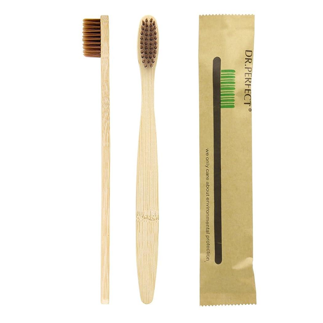 前部器具拮抗Dr.Perfect歯ブラシ竹製歯ブラシアダルト竹の歯ブラシ ナイロン毛 環境保護の歯ブラシ (ブラウン)