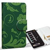 スマコレ ploom TECH プルームテック 専用 レザーケース 手帳型 タバコ ケース カバー 合皮 ケース カバー 収納 プルームケース デザイン 革 その他 模様 花 緑 004170