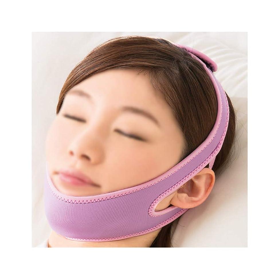 嫌い拒否不和GLJJQMY マスクフェイスリフトアーチファクトマスク垂れ顔小さいVフェイス包帯通気性睡眠両面あごスーツ睡眠弾性痩身ベルト 顔用整形マスク