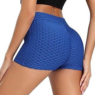 Beiziml Women's Yoga Sports Shorts High Waist Yoga Shorts Exercise Sexy Hips Push Up Sportswear Quick-Drying Running Casua...