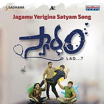 "Jagamu Yerigina Satyam (From ""Swardham The Lad"")"