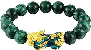 TinaStore Feng Shui Amulet Bracelet, Green Black Obsidian Alloy Wealth Golden Pixiu Bracelet Lucky Jewelry Gift for Men Women