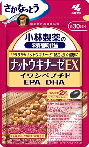 小林製薬の栄養補助食品ナットウキナーゼEX60粒