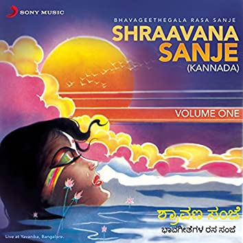 Shraavana Sanje, Vol. 1 (Live)