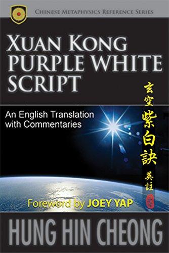 Xuan Kong Purple White Script: The Best Kept Secret of Xuan Kong Feng Shui (English Edition)