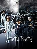Death Note (Original Japanese Version)