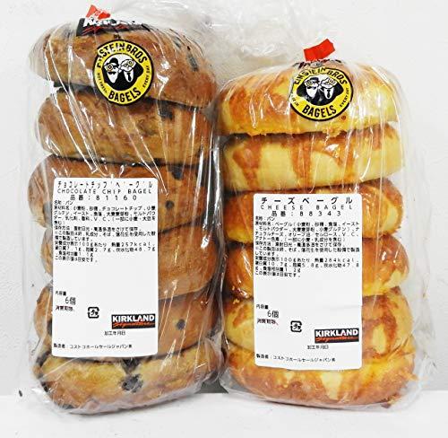 costco ベーカリー ベーグル バラエティ 選べる2袋(1袋6個入×2袋) (チョコチップ・チーズ)