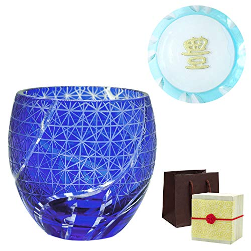 きざむ 名入れ 切子 菊つなぎ模様 ぐい呑み グラス 単品 ギフト 贈り物 コバルトブルー