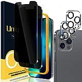 [2+2 Pack]UnqiueMe Sichtschutz Panzerglas Kompatibel mit iPhone 13 pro max (6.7 Zoll) Schutzfolie und Kamera Schutzglas,[Anti-Spähen] Anti-Spy Folie,Glas Displayschutz mit Installationswerkzeug