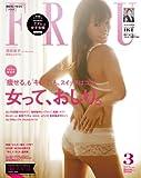 深田恭子のランジェリー写真集が好評!ダイエット成功の方法とは?